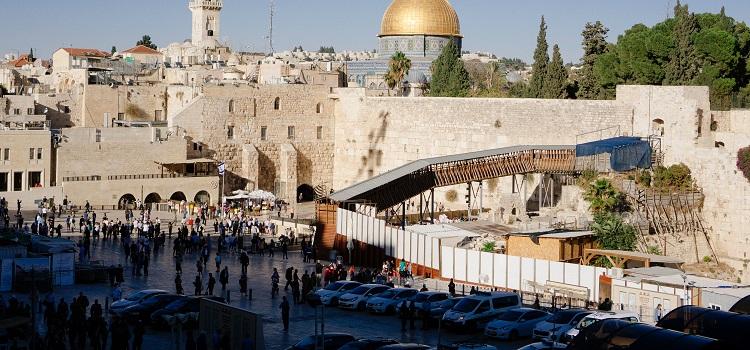 מלונות בירושלים - זה כאן!